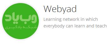 Webyad logo