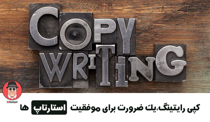 Copy-writing-Cover