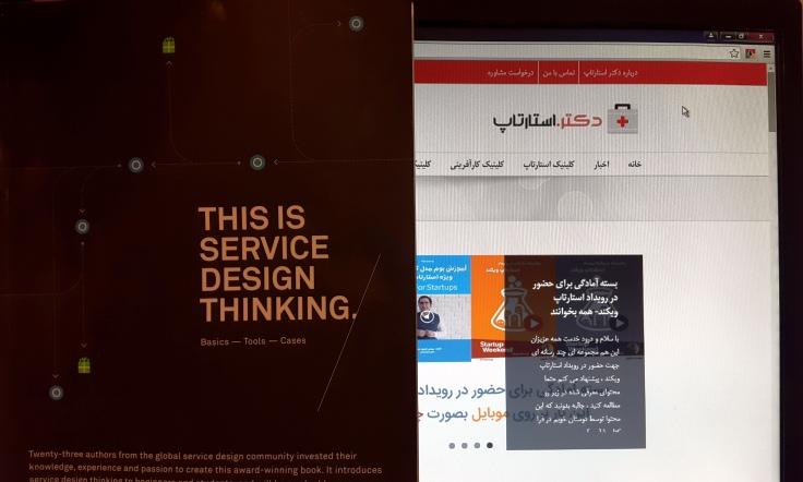 Service Design Cover