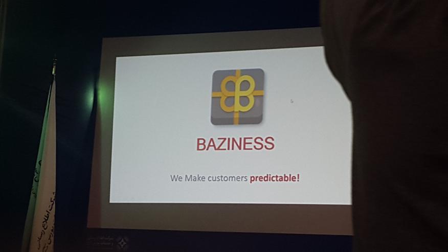 05.Baziness