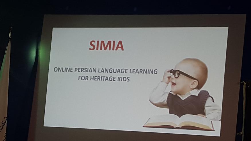 09.SIMIA