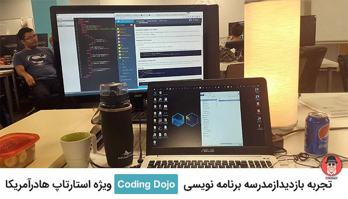 coding-dojo-cover