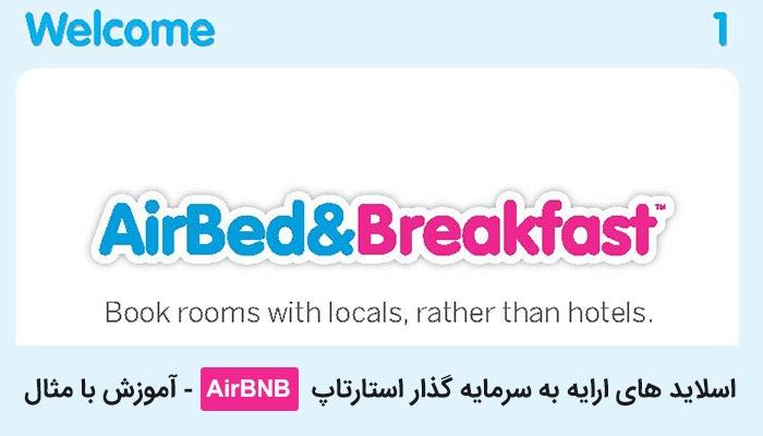AirBNB-Startup-Pitch-Deck