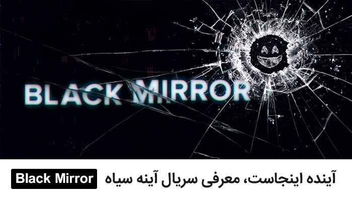 Black-Mirror-for-Startups