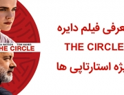 Circle-for-Startup