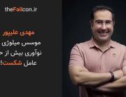 DrStartup.FailCon