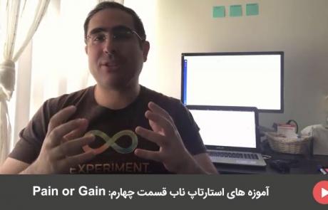 Lean-Startup-04