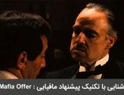 Mafia-OfferCover-