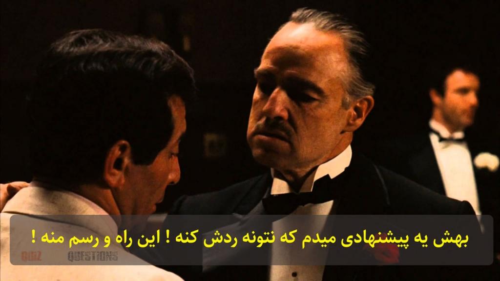 mafia-maxresdefault
