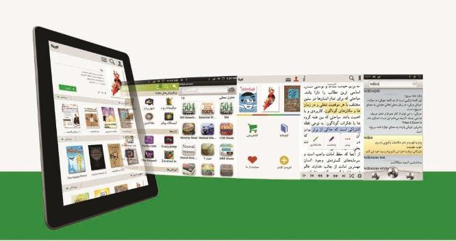 MobileUIBook-Recovered - Copy