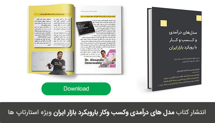 Book-Release